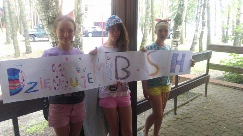 oboz-terapeutyczny-2016-bsh-1